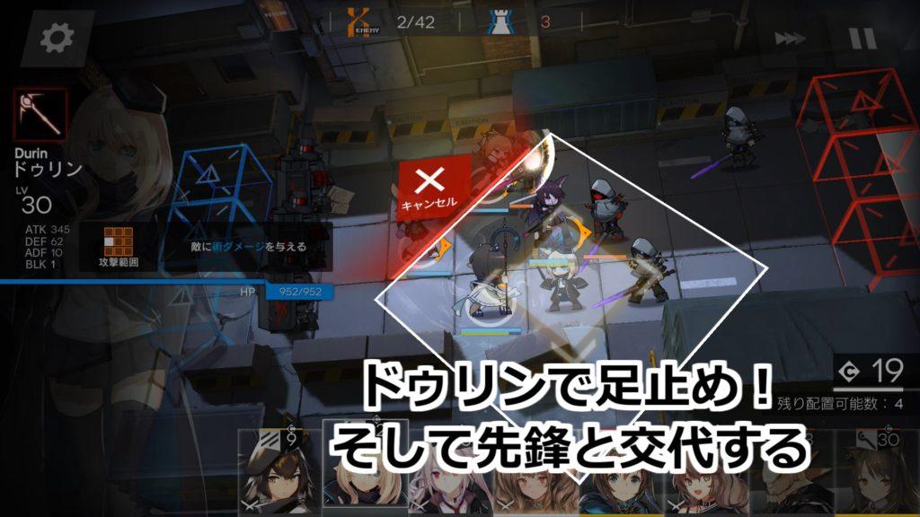 戦闘シーン2
